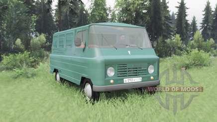 Zuk A06 1975 для Spin Tires